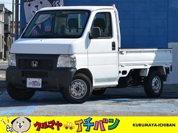 ホンダ アクティトラック 660 SDX 4WD エアコン パワステ マニュアル5速 4WD車