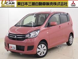 三菱 eKワゴン 660 M eアシスト プラス エディション 4WD サポカーS バックカメラ ナビ&TV