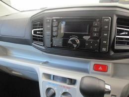 ◆車両検査証明書◆「トヨタ認定車両検査員」が車の状態をくまなく検査。お車の状態がすぐにわかります。修復歴はもちろん、わずかなキズも正確にお伝えします。クルマ選び・購入前の安心をお届けします!