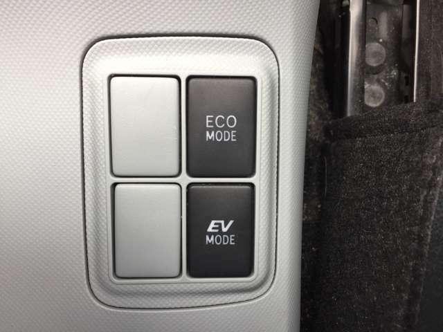 「走行モード切替」 ECOモードやEVモードにスイッチ一つで切り替えできます♪