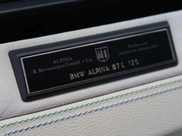 アルピナの車両に必ず装着されるプロダクションプレートには、125の数字が刻まれます。