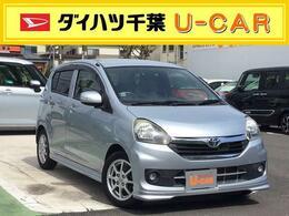 トヨタ ピクシスエポック 660 G SA 車検整備付き/プッシュボタンスタート