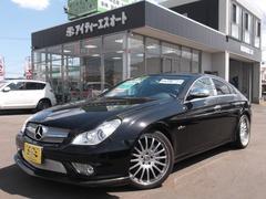 AMG CLSクラス の中古車 CLS63 宮城県仙台市泉区 235.0万円