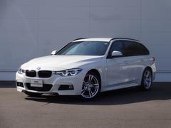 BMW 3シリーズツーリング の中古車 320d Mスポーツ 栃木県宇都宮市 398.0万円
