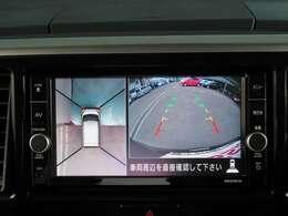 アラウンドビューモニター付きです 上から見たイメージで駐車出来ますので車庫入れの苦手な方も楽に駐車出来ます♪