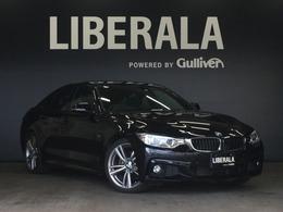 BMW 4シリーズグランクーペ 428i Mスポーツ ACC 衝突軽減B HUD iDriveナビ フルセグTV