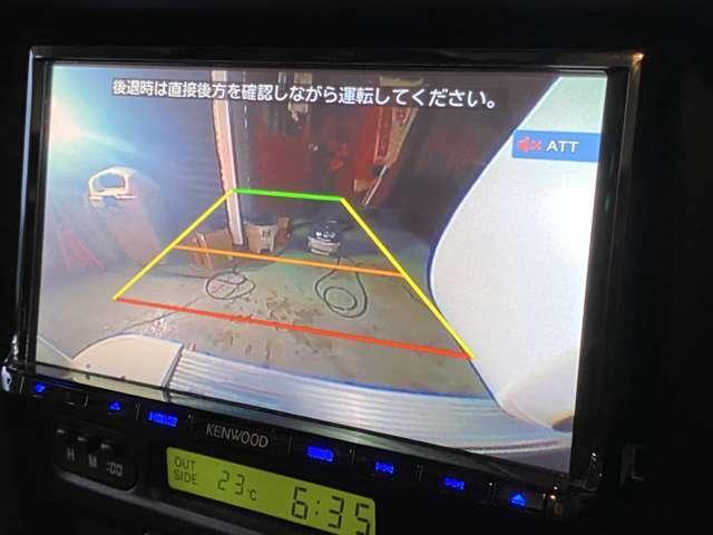 【バックカメラ】駐車の時も安心です♪
