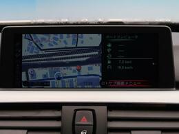 ●純正HDDナビ『ナビゲーション機能はもちろん、多彩なメディアをお使いいただけます。Bluetooth接続、CD・DVD再生も可能!』