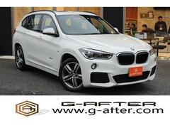 BMW X1 の中古車 sドライブ 18i Mスポーツ 千葉県船橋市 198.8万円