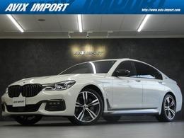 BMW 7シリーズ 740e iパフォーマンス Mスポーツ 茶革 ガラスSR Dアシスト+ LEDライト HUD