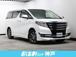 トヨタ アルファード ハイブリッド 2.5 G 4WD ナビ フリップダウン モデリスタエアロ 7人