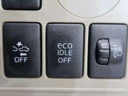 ◆【ecoIDLE】停車時にブレーキを踏むことでエンジンを停止し、燃費向上や環境保護につなげるという機能です♪