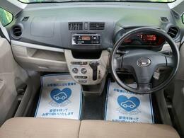 ◆【H25年式ムーヴ入庫いたしました!!】運転がしやすいお車で、人気車種になります!!!