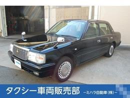 トヨタ クラウンセダン 2.0 スーパーデラックス LPガス車 自動ドア付き