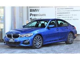 BMW 3シリーズ 320i Mスポーツ 認定 2年保証 コンフォートP 360°カメラ
