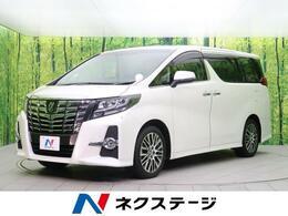 トヨタ アルファード 2.5 S Cパッケージ 禁煙 サンルーフ 衝突軽減 10型ナビ