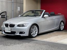BMW 3シリーズカブリオレ 335i Mスポーツパッケージ 7速DCT 黒革 電動メタルトップ