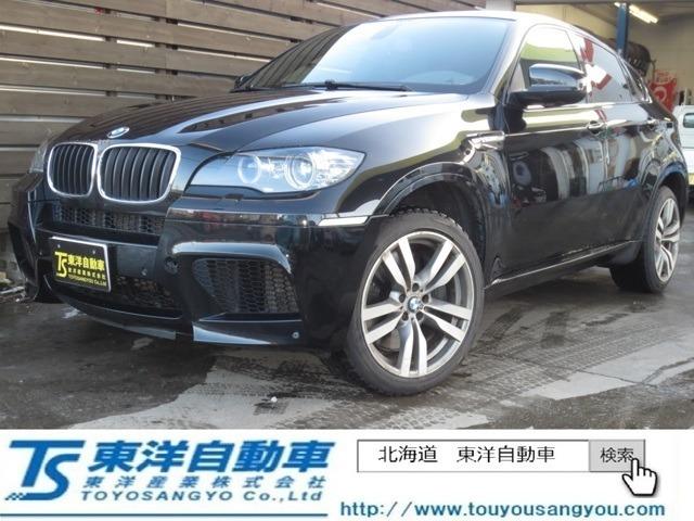 ★H23年式 X6 M 4WDが入荷しました!!