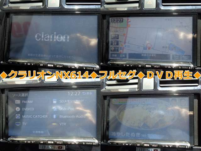 ◆最新のナビゲーション・ETC・ドライブレコーダーと取り扱っております!もちろんお値打ち価格♪わからない事があれば気軽にご相談ください!◆オーディオ関係も全てオートプラザトリコにお任せください◆