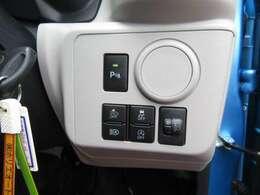 うっかり脇見時の衝突軽減に大きく貢献する衝突軽減ブレーキも装備!障害物Sや横滑防止機能も装備しております!