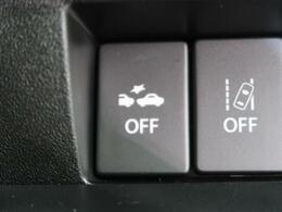 【軽減ブレーキ】装備車両。ハッ!とした瞬間のブレーキをサポートしてくれます。衝突事故などの被害を最小限に抑えてくれます。くれぐれもわき見運転にはご注意ください♪