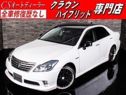 トヨタ クラウンハイブリッド 3.5 Gパッケージ 後期型/黒本革/HDD/フルエアロ/1オーナー