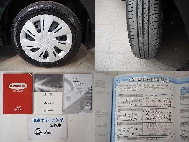 タイヤサイズは155/65R14!整備手帳・保証書付き!