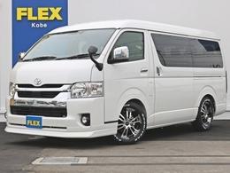 トヨタ ハイエース 2.7 GL ロング ミドルルーフ FLEXコンプリートナビパッケージ