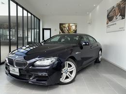 BMW 6シリーズグランクーペ 640i Mスポーツパッケージ LEDヘッドライト ETC サンルーフ
