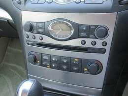 オートエアコンで温度設定だけであとは自動で室内快適空間!