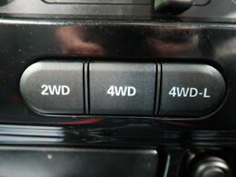 【ALL MODE4×4-i】2WD→4WD→LOCKの切り替えも簡単ダイヤル操作です♪コンピューターが自動的にトルク配分してくれる高性能4WDです☆
