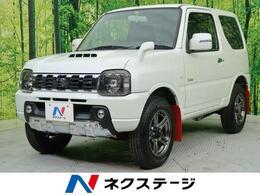スズキ ジムニー 660 クロスアドベンチャー 4WD 5MT ターボ SDナビ