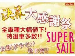 ◆札幌市内からもアクセス良好です!札幌市内から約30分!国道275号線沿い◆ご来店の前お客様にはご来店の際、事前にお電話で時間帯のご予約をお願い致しております。