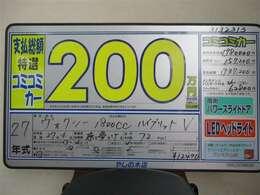 岡山県内での販売の価格です。登録諸費用など含んだ金額です!