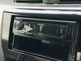 【 ケンウッドオーディオ 】AUXやUSB入力にも対応したケンウッドのオーディオデッキがインストールされております。