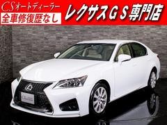レクサス GS の中古車 350 千葉県野田市 124.0万円
