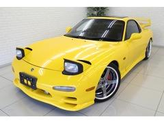 マツダ RX-7 の中古車 ツーリングX 広島県呉市 399.8万円