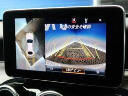●全周囲カメラ●レーンアシスト付きバックカメラ:不安な駐車もこれで安心!レーンアシスト付きなので狭い箇所での駐車もラクラクです!