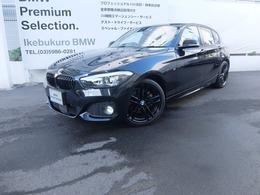 BMW 1シリーズ 118d Mスポーツ エディション シャドー エディションシャドー特別仕様 車検整備付
