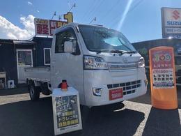 ダイハツ ハイゼットトラック 660 エクストラ SAIIIt 3方開 4WD