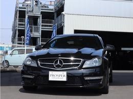 メルセデスAMG Cクラスクーペ C63クーペ AMGパフォーマンスPKG カーボンPKG 右H D車