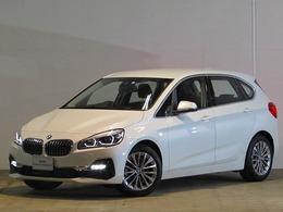 BMW 2シリーズアクティブツアラー 218d xドライブ ラグジュアリー 4WD 認定中古車 純正ナビ ETC ACC ワンオーナー
