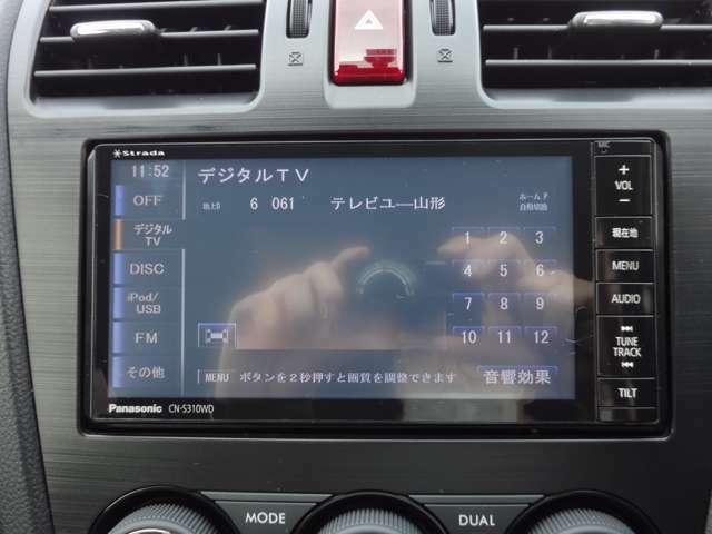 酒田駅から車で15分、日本海東北自動車道「酒田IC」から5分。電車にてご来店の場合には駅までお迎えに上がります。(事前にご連絡下さい)