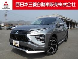 三菱 エクリプスクロス PHEV 2.4 G 4WD フルセグTV・DVDビデオ再生・ナビ搭載車.