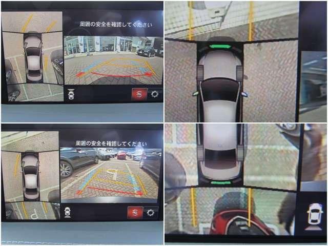 360°モニターで駐車時のサポート!上から見やすく楽々駐車♪