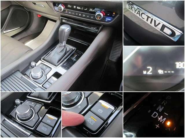 スカイアクティブ6速ATにはマニュアルモードを搭載!また停車時のブレーキ保持機能や、電動パーキングも搭載されています。