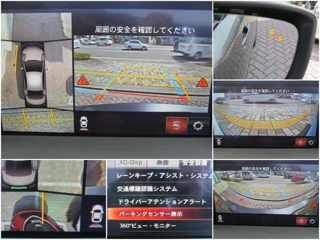 パーキングセンサーや後方接近車両検知機能もございます!