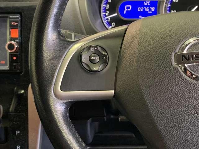 9【 ステアリングスイッチ 】手元のスイッチでナビ操作が可能です!!非常に便利な機能です。取り付けのナビによってはオプション設定となっております!詳しくはスタッフまで♪