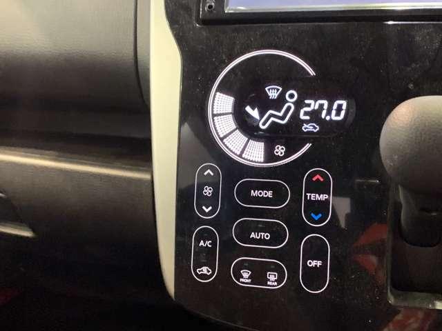 13【 オートエアコン 】車内温度を感知して自動で温度調整をしてくれるのでいつでも快適な車内空間を創り上げます!