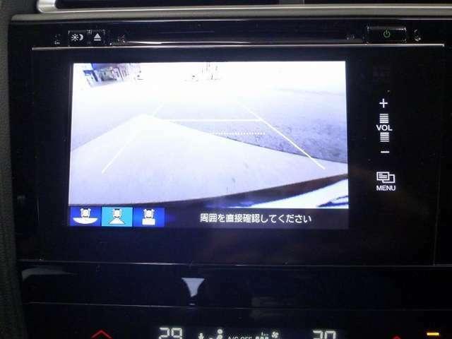 バックモニター搭載で車庫入れも安心!バック中の死角部分がモニターに映し出されるので安心性アップ!